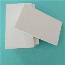 南京豪瑞岩棉玻纤吸音板耐擦洗