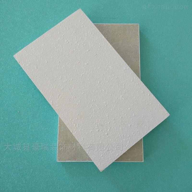 豪瑞岩棉玻纤吸音板产品密度小化学稳定性强