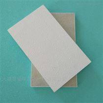 豪瑞岩棉玻纤吸音板产品�I 密度小化学★稳定性强