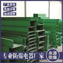 復合材料槽式梯形電纜橋架  管箱保護彎通