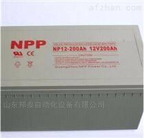 耐普NP200-12太陽能蓄電池