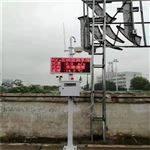 BYQL-VOC工业园、加油站防爆型VOC在线监测设备