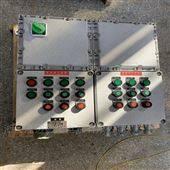 BXMD51粉尘防爆照明配电箱