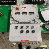 铝合金防爆温控仪表箱