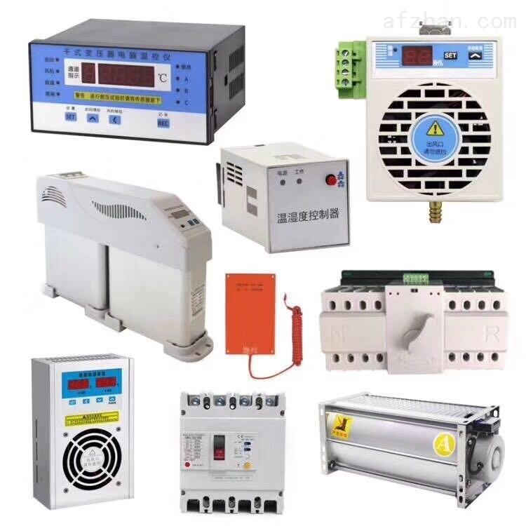 SH-8000智能溫濕度控制器
