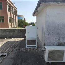 锅炉氮氧化物污染在线监测系统联网流程供应