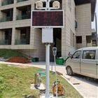 校园自动气象监测站