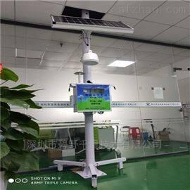 BYQL-AQMS空气微型监测站价格