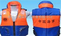新款海事救生衣