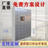 智能手机存放柜多少钱电子手机寄存柜定制