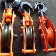 承装修试一级设备全国租赁出售起重滑车