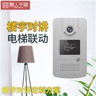 ZS30可视对讲门禁品牌 无线连接 适用大型小区