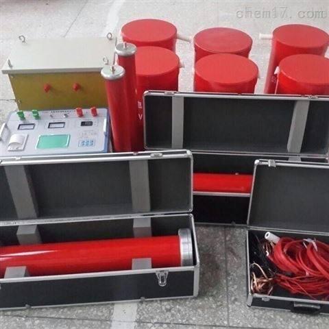 三级承装承试承修变频串联谐振试验装置出售