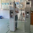 TW002验测体温消毒一体机,红外线测温立柱式