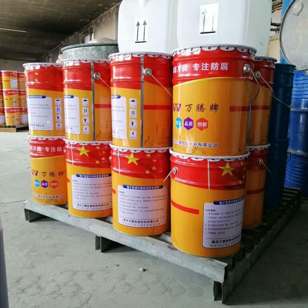 APC杂化聚合物价格多少