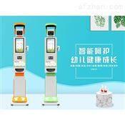 晨检机器人安全防控疫情测体温BMI洗手消毒