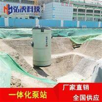 地埋式一体化泵站厂家定制生产雨水泵站热销