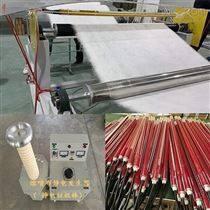 熔喷布无纺布高压静电发生器