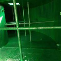 上纬玻璃鳞片底漆VEGF-2施工前准备工作