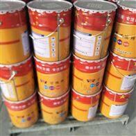 衢州乙烯基中溫鱗片防腐膠泥技術資料