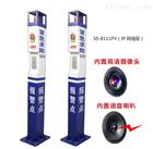SS-9111PV安徽六安IP网络紧急求助报警柱解决方案