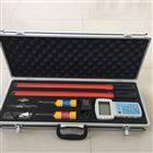 厂家现货无线核相仪/高压验电测试仪