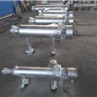 上海生產熔噴布加熱器