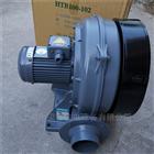 2HTB65-704/5.5KWHTB-透浦多段式鼓风机
