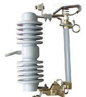 廣西高壓跌落式熔斷器RW11-12現貨