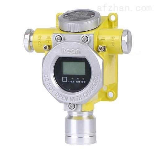 固定式气体浓度探测器