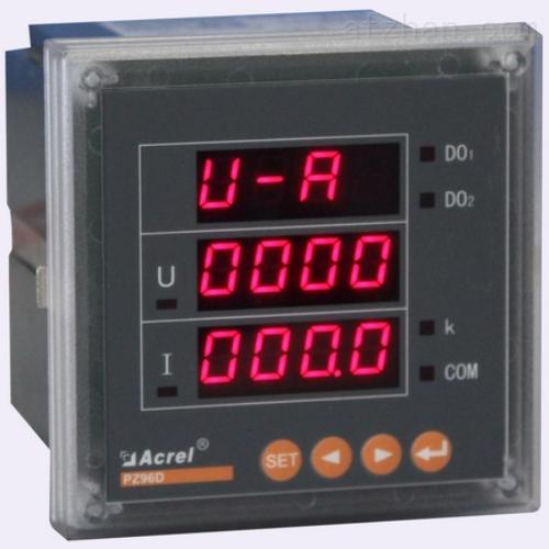 数码显示直流电能表