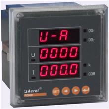PZ96-DE/K直流检测仪表 电能精度1级 数码管显示
