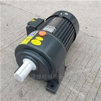 机械及行业设备晟邦(苏州)CPG齿轮减速机