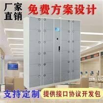 智能储物柜多少钱指静脉24门自助智能柜定制