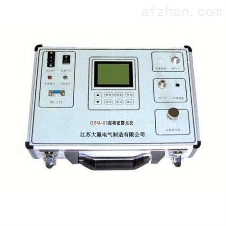 全自动SF6气体检漏仪低价供应