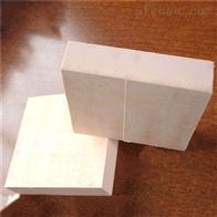 河北廠家生產酚醛復合板材