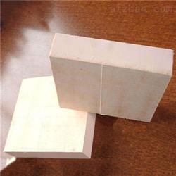 酚醛板价格 复合酚醛泡沫板厂家