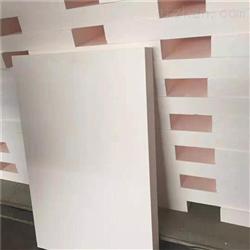 酚醛板 酚醛复合板