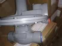 供应Fisher费希尔133H/133L自力式减压阀