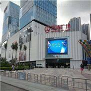 商场外墙大型LED电子显示屏P4多少钱