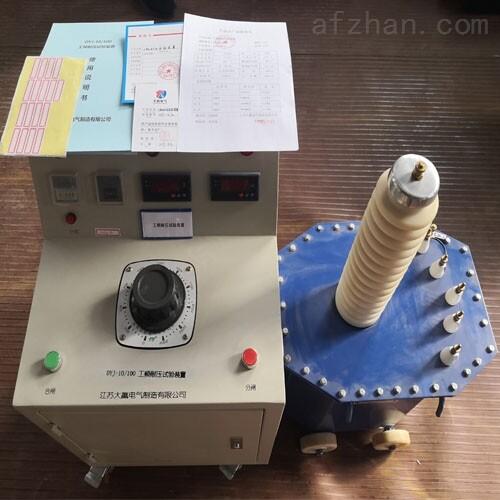 熔噴布靜電高壓發生器