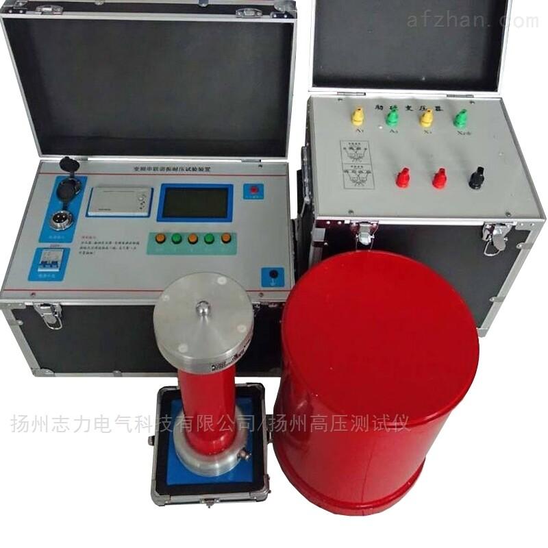 电缆谐振试验装置