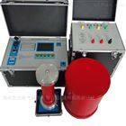 交流耐压试验装置