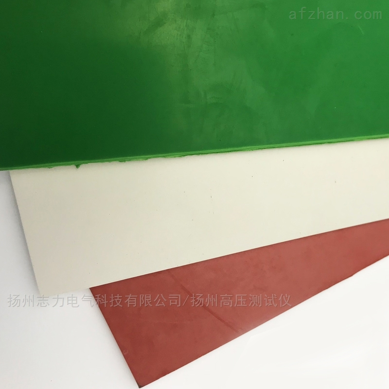 10KV绝缘橡胶板-高压绝缘垫