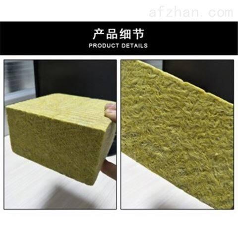 信阳矿物岩棉板性价比高