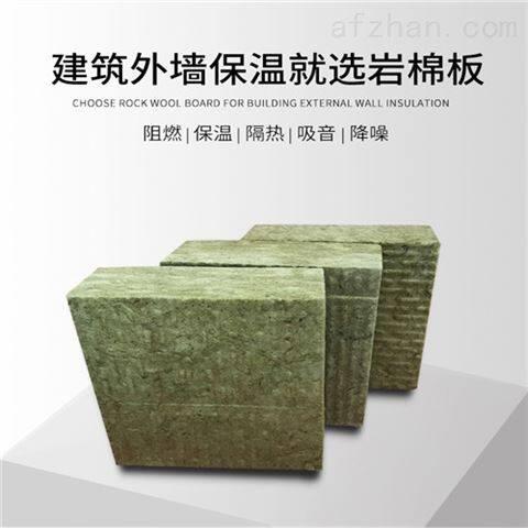 滨州防水岩棉板含运费