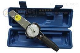 SGACD厂家直销表盘扭矩扳手150-750N.m