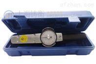 轨道螺栓检测用表盘扭力扳手10-100N.m