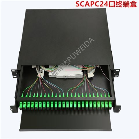 72口抽拉式光纤盒制造厂