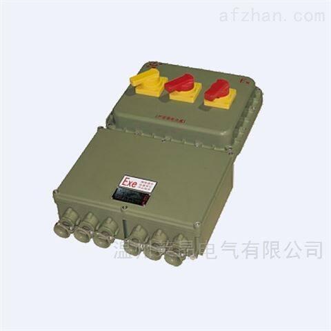 58-系列防爆照明配电箱_防爆动力箱